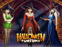 Для счастливчиков Удача Хэллоуина – аппарат от Playtech