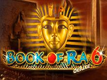 Играйте онлайн в аппарат Book Of Ra 6 Deluxe